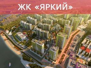 JK_Yarkiy_stroyashiysa