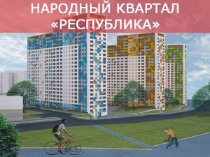 NK_Respublica