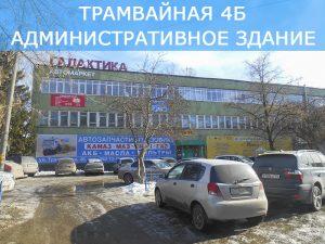 Tramvynaya_4B
